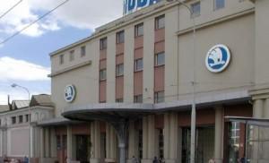 Sídlo společnosti Škoda JS. (Zdroj: Regionplzen.cz)