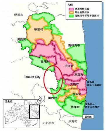 Na mapce evakuačních zón v okolí jaderné elektrárny Fukušima Dajiči jsou zelenou barvou označeny oblasti, které jsou připraveny na návrat obyvatelstva. Východní část správní oblasti města Tamura je první oblastí, která změnila svou barvu ze zelené na bílou. (Zdroj: World Nuclear News)