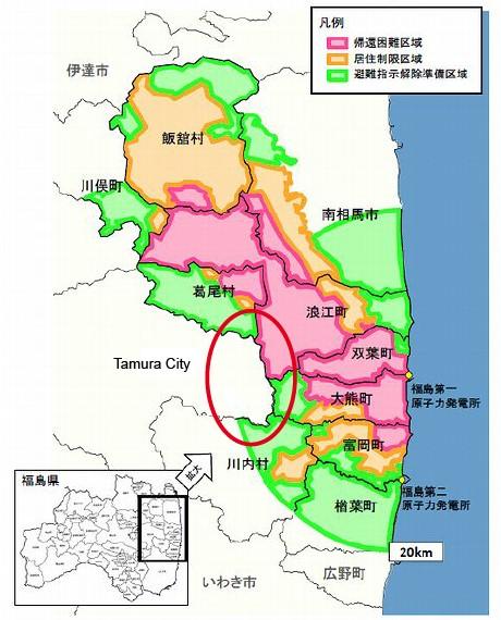 V dubnu se začnou vracet první evakuovaní obyvatelé z okolí JE Fukušima Dajiči do svých domovů