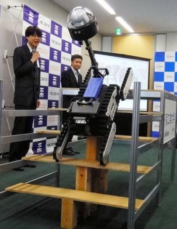 Sakura-1 nový robot pro průzkum poškozených jaderných objektů