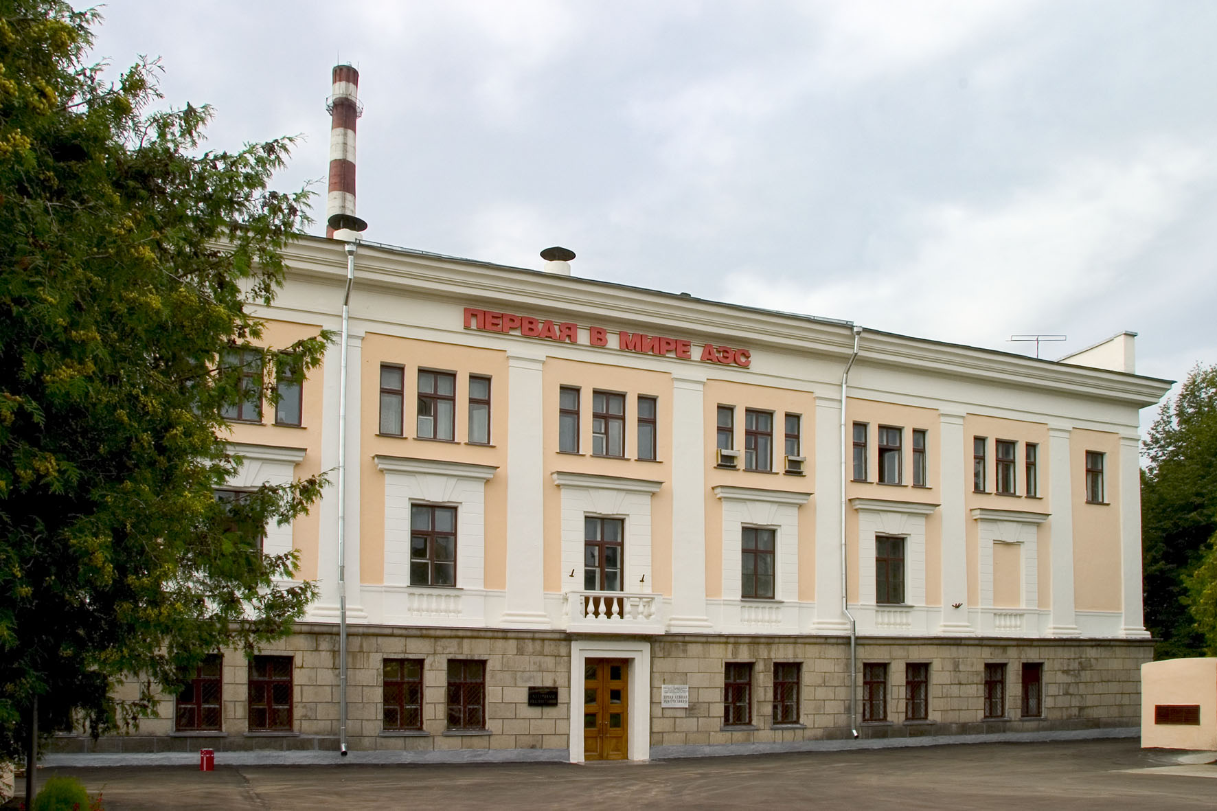 Mírové využití jádra slaví 60. výročí, první elektrárna vznikla v Obninsku