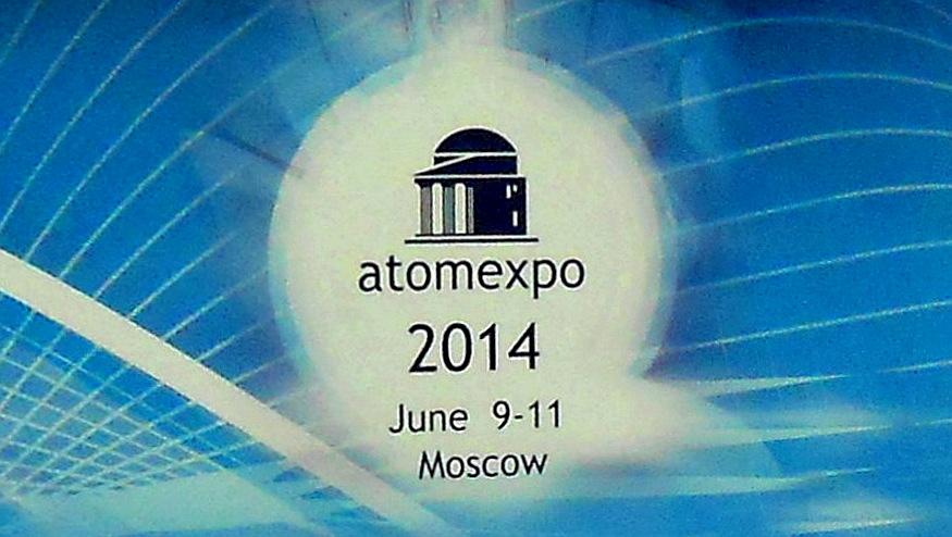 Co řeklo Atomexpo 2014 o budoucnosti jádra?
