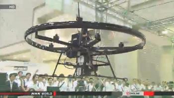 Bezpilotní vrtulník bude prohledávat prostory JE Fukušima