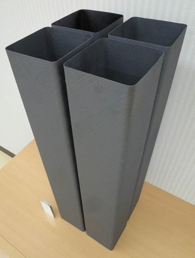 SiC – Nový materiál pro výrobu obalů palivových kazet