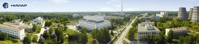 Rostechnadzor bude dohlížet na stavbu nového výzkumného centra