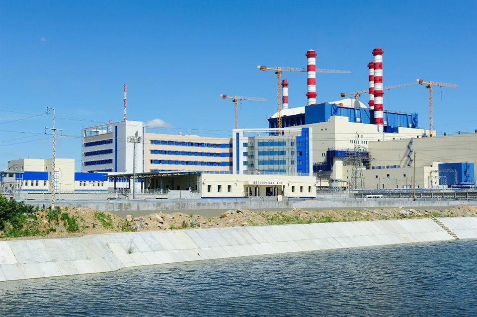 Výstavba ruského rychlého reaktoru BN-1200 začne po roce 2020