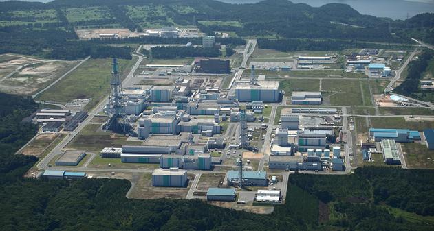 Japonský závod na přepracování RAO Rokkašo zahájí provoz až vroce 2016
