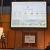 Technologie Multi-D byla představena na konferenci All for Power 2014