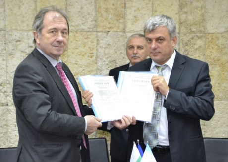 Jaderná elektrárna Kozloduj obdržela povolení na vyřazení 1. a 2. bloku z provozu
