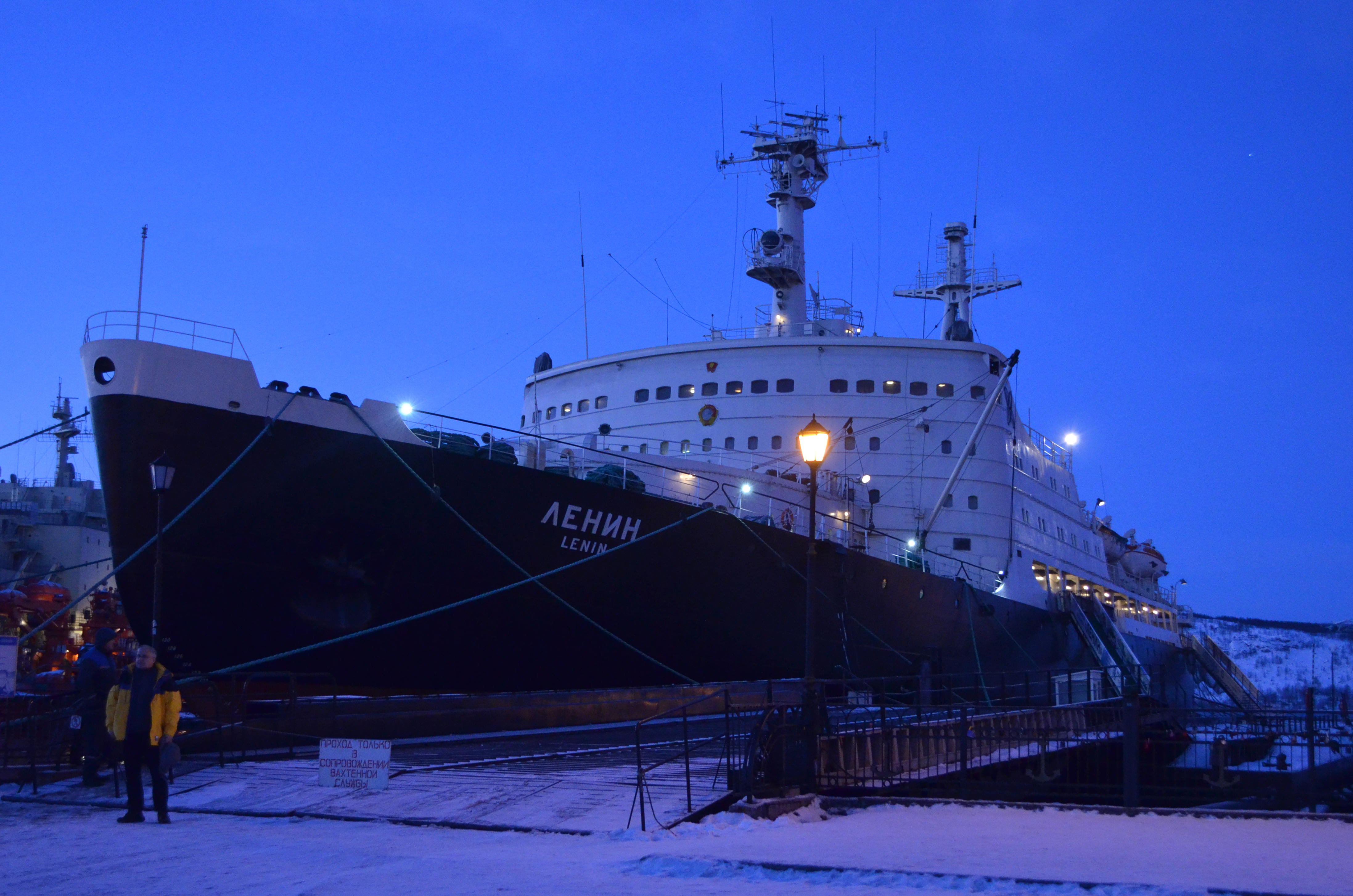 Rusko oslavuje 55. výročí flotily jaderných ledoborců