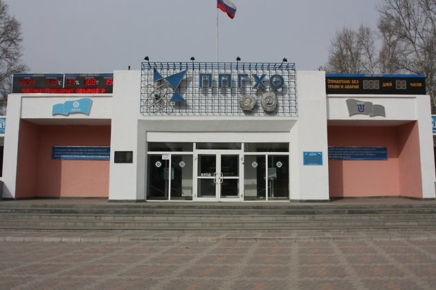 Rusko prozkoumává nová naleziště uranu