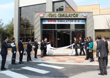 Jižní Korea otevřela nový výcvikový simulátor