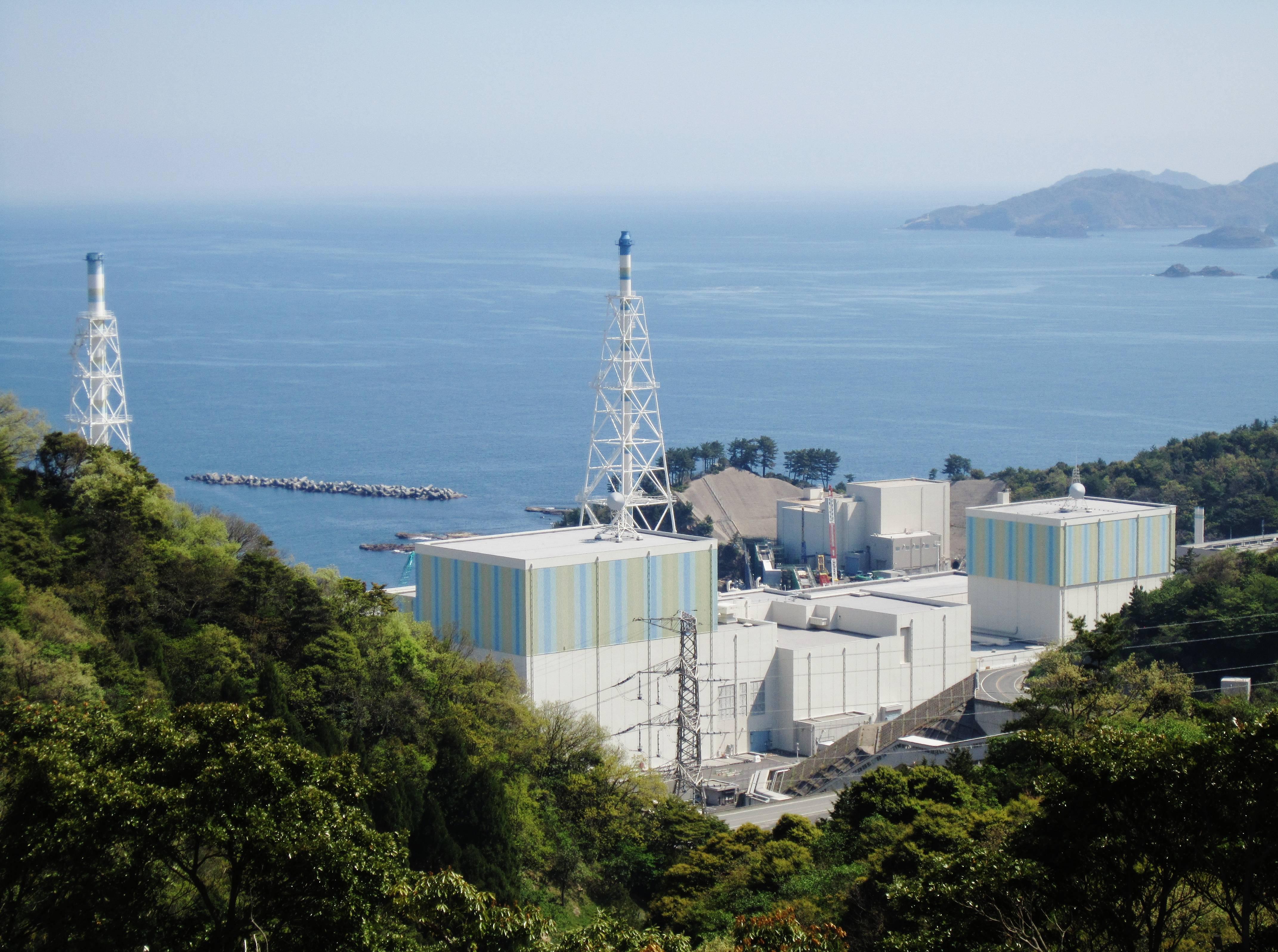 Japonsko vyřazuje starší reaktory
