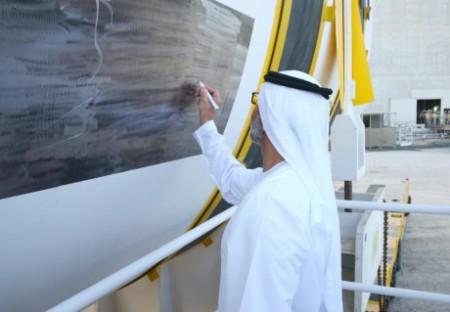 Barakah 2 vessel signing - 460 (Enec)