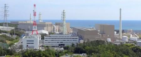 Hamaoka plant - 460 (Chubu)