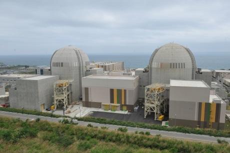 Jihokorejský reaktor vstoupil do komerčního provozu