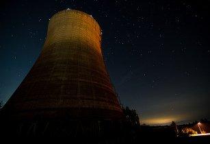 Ghana se chce vydat cestou jaderné energetiky