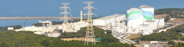 Japonská jaderná energetika se navrací do provozu