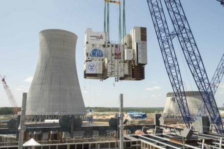 Vogtle CA01 (Georgia Power)_460