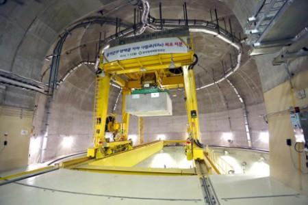 Jižní Korea oficiálně otevřela úložiště jaderného odpadu