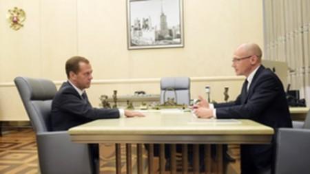 Medvedev-Kirienko September 2015 - 460 (Rosatom)
