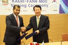 Spojené arabské emiráty a Jižní Korea podepsaly dohodu o jaderné bezpečnosti