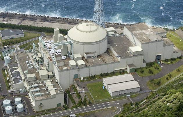 Japonský regulační úřad kritizuje provozovatele reaktoru Monju