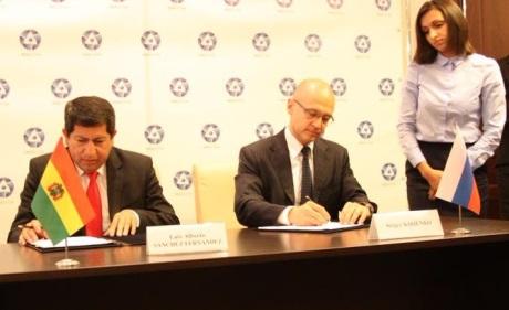 Rusko a Bolívie se dohodly na spolupráci v oblasti jaderné energetiky