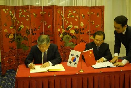 Čína a Korea rozšiřují spolupráci v oblasti jaderné bezpečnosti