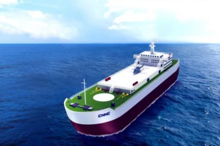 ACP100S floating plant - 460 (CNNC)