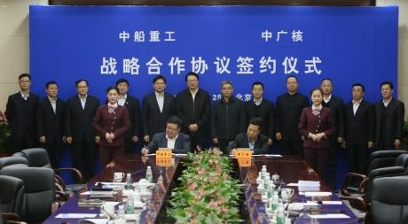 Společnost CGN navázala kvůli plovoucím jaderným elektrárnám spolupráci s loďařskou firmou