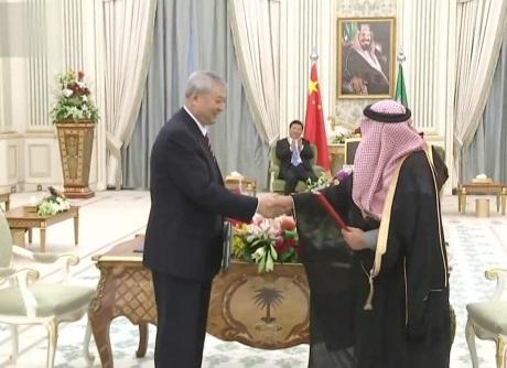 Čína se dohodla se Saudskou Arábií na výstavbě reaktoru HTR