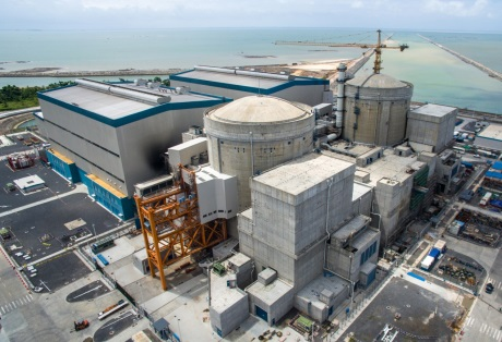 Thajská energetická společnost koupila podíl v JE Fang-čcheng-kang II