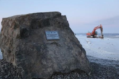 Memorial stone laid at Hanhikivi 1 - 460 (Rosatom)
