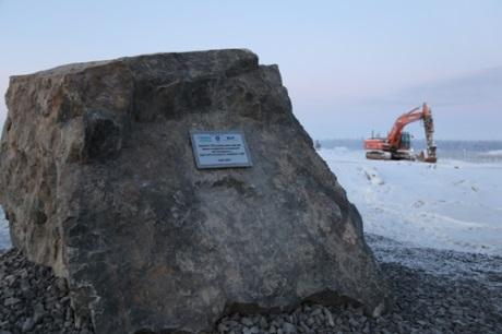 Na staveništi prvního bloku finské JE Hanhikivi začaly přípravné práce