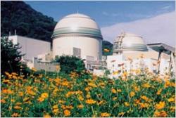 Japonsko restartovalo třetí jaderný reaktor