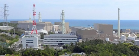 Začala likvidace prvních dvou bloků japonské jaderné elektrárny Hamaoka