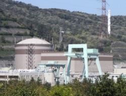 Japonské společnosti předložily plány na likvidaci tří vyřazených bloků