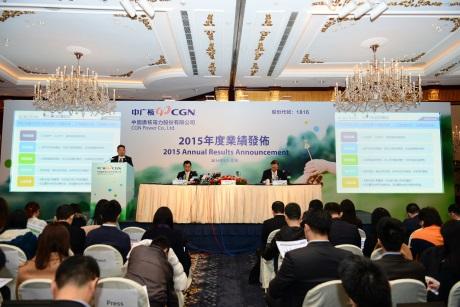 Společnost CGN zveřejnila silné hospodářské výsledky za rok 2015