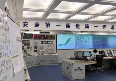 Čtvrtý blok jaderné elektrárny Chung-jen-che dosáhl první kritičnosti