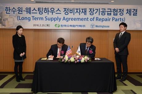 Společnost Westinghouse podepsala smlouvu o dodávkách komponent s firmou KHNP