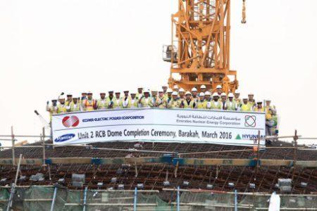 Barakah 2 dome completion - 460 (Enec)