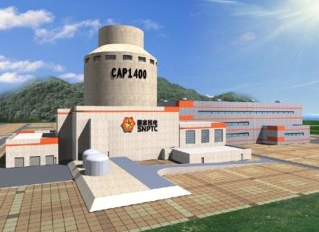 Čínský reaktor CAP1400 prošel bezpečnostním zhodnocením designu MAAE