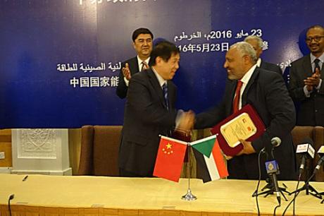 Čína pomáhá Súdánu s vývojem projektu první jaderné elektrárny