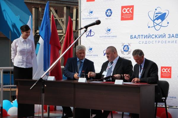 V Petrohradě začala stavba dalšího jaderného ledoborce nové generace pro Rosatom