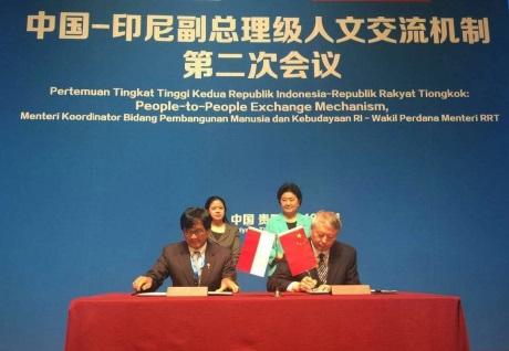 Čína bude s Indonésií rozvíjet projekt reaktoru HTGR