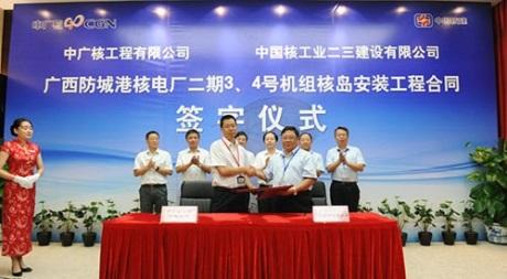 Kontrakt na instalaci zařízení jaderných ostrovů JE Fang-čcheng-kang získala firma CNI23