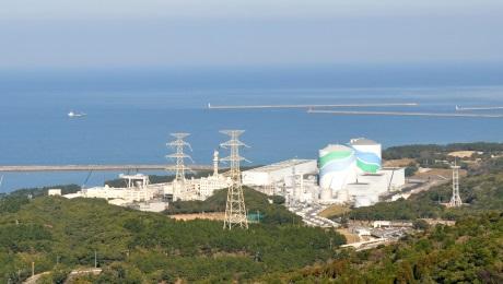 Společnost Kyushu odmítla žádost na odstavení JE Sendai