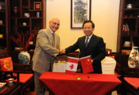 signing-of-bilateral-mou-cnsc-nnsa-crop-460
