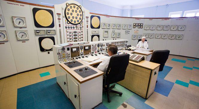 Vybavení první jaderné elektrárny
